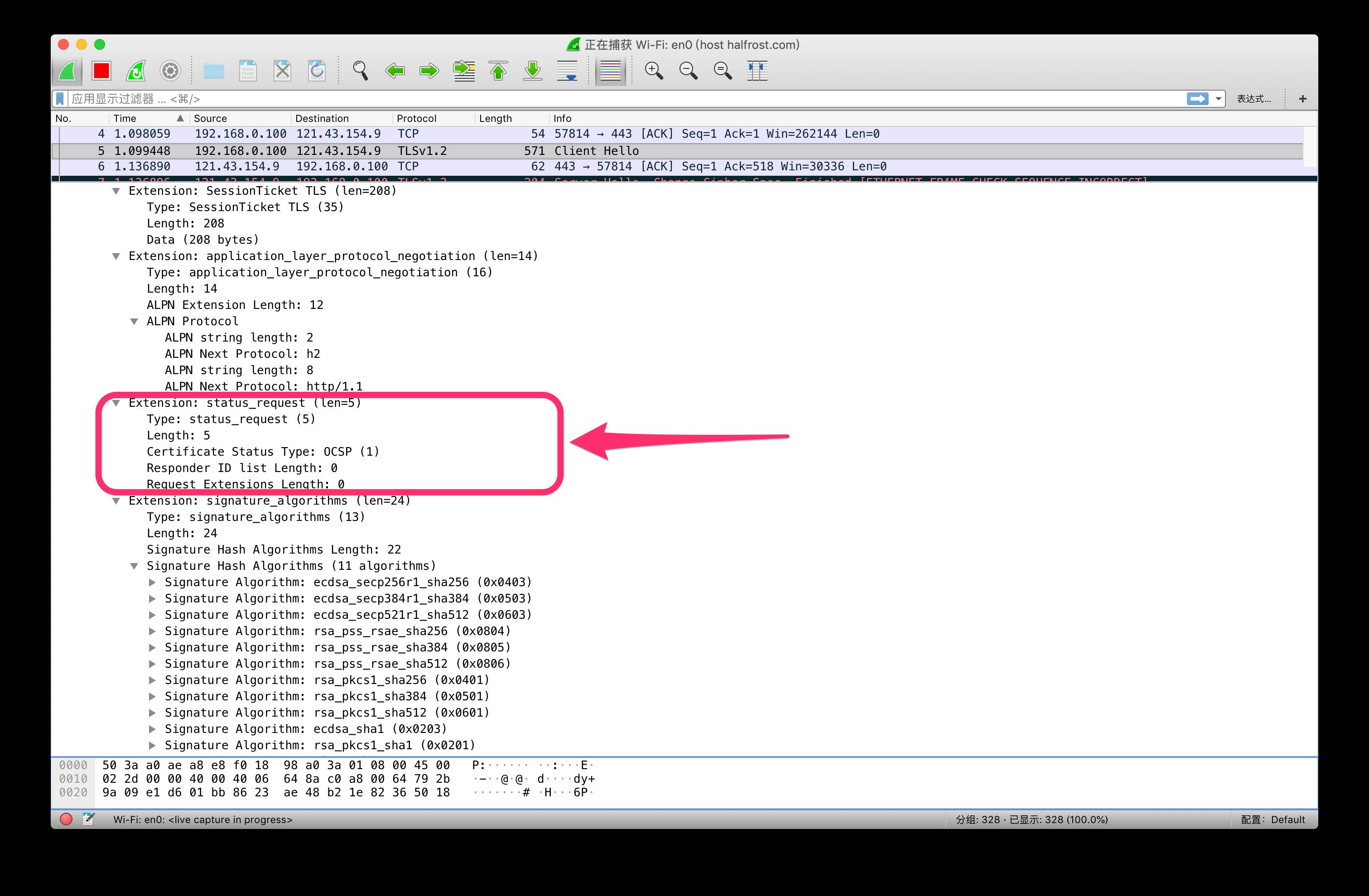 HTTPS 温故知新(六) —— TLS 中的Extensions