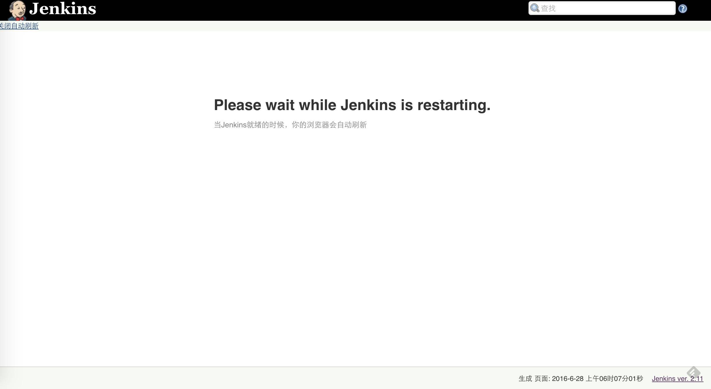 手把手教你利用Jenkins 持续集成iOS 项目
