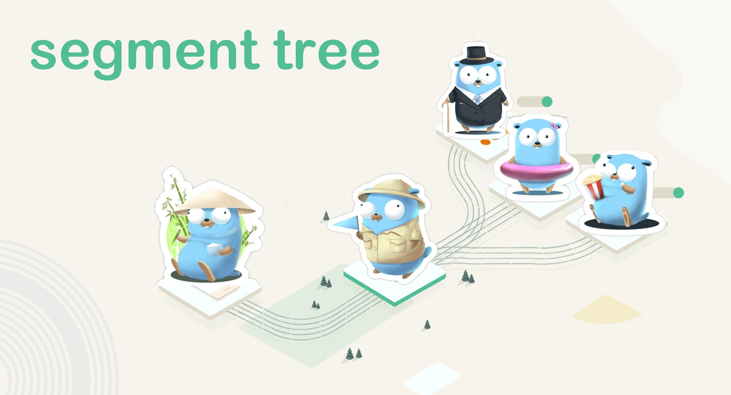 LeetCode 分类刷题 —— Segment Tree