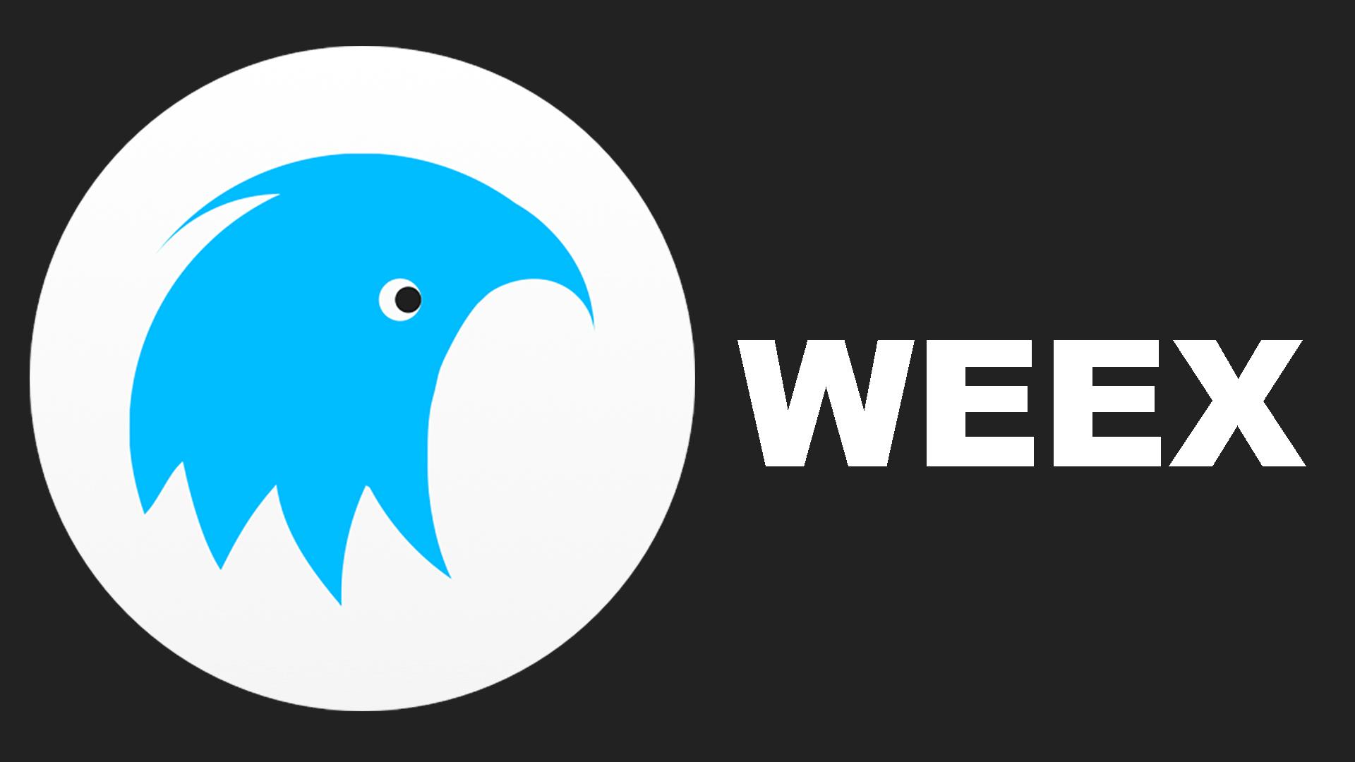 Weex 是如何在 iOS 客户端上跑起来的