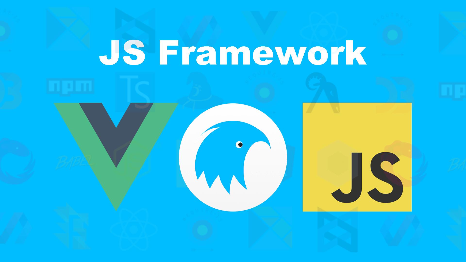 Weex 中别具匠心的 JS Framework
