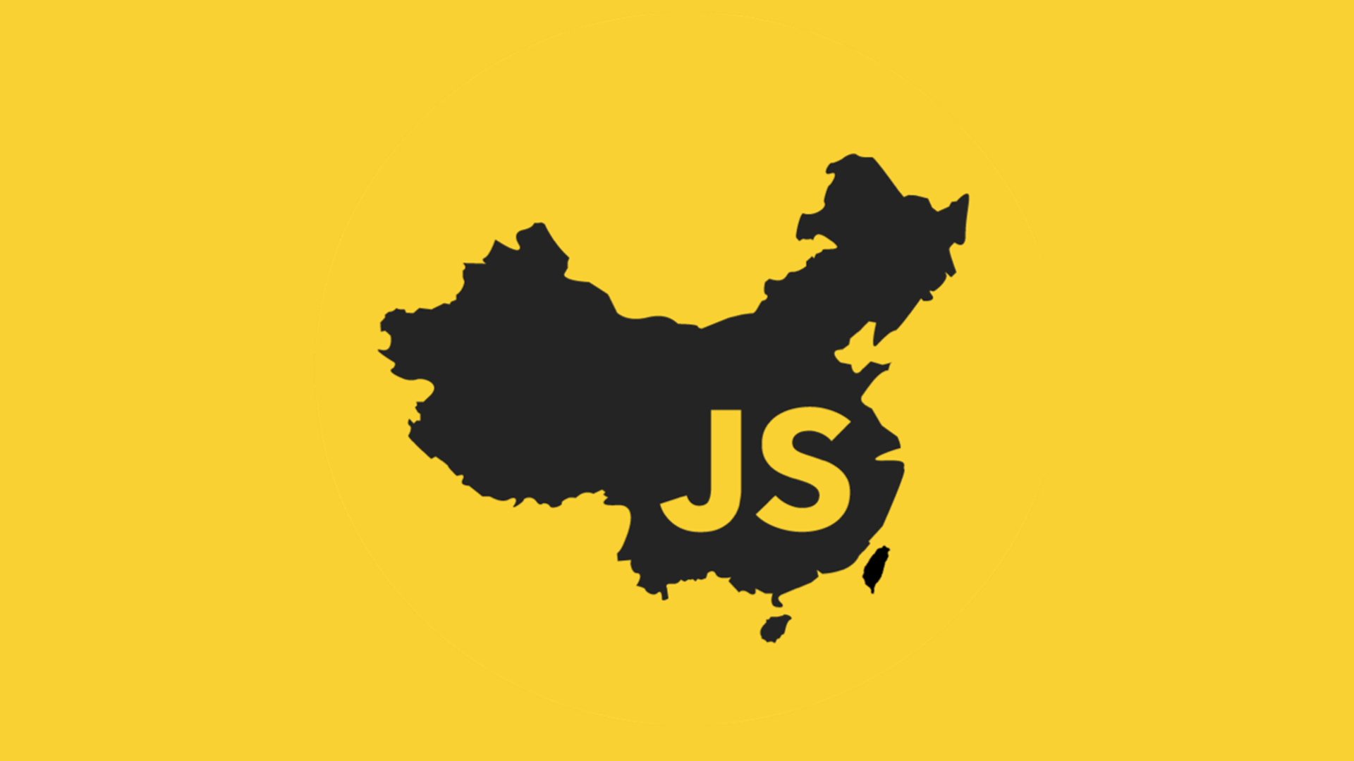 JSConf China 2017 Day One — Change The World