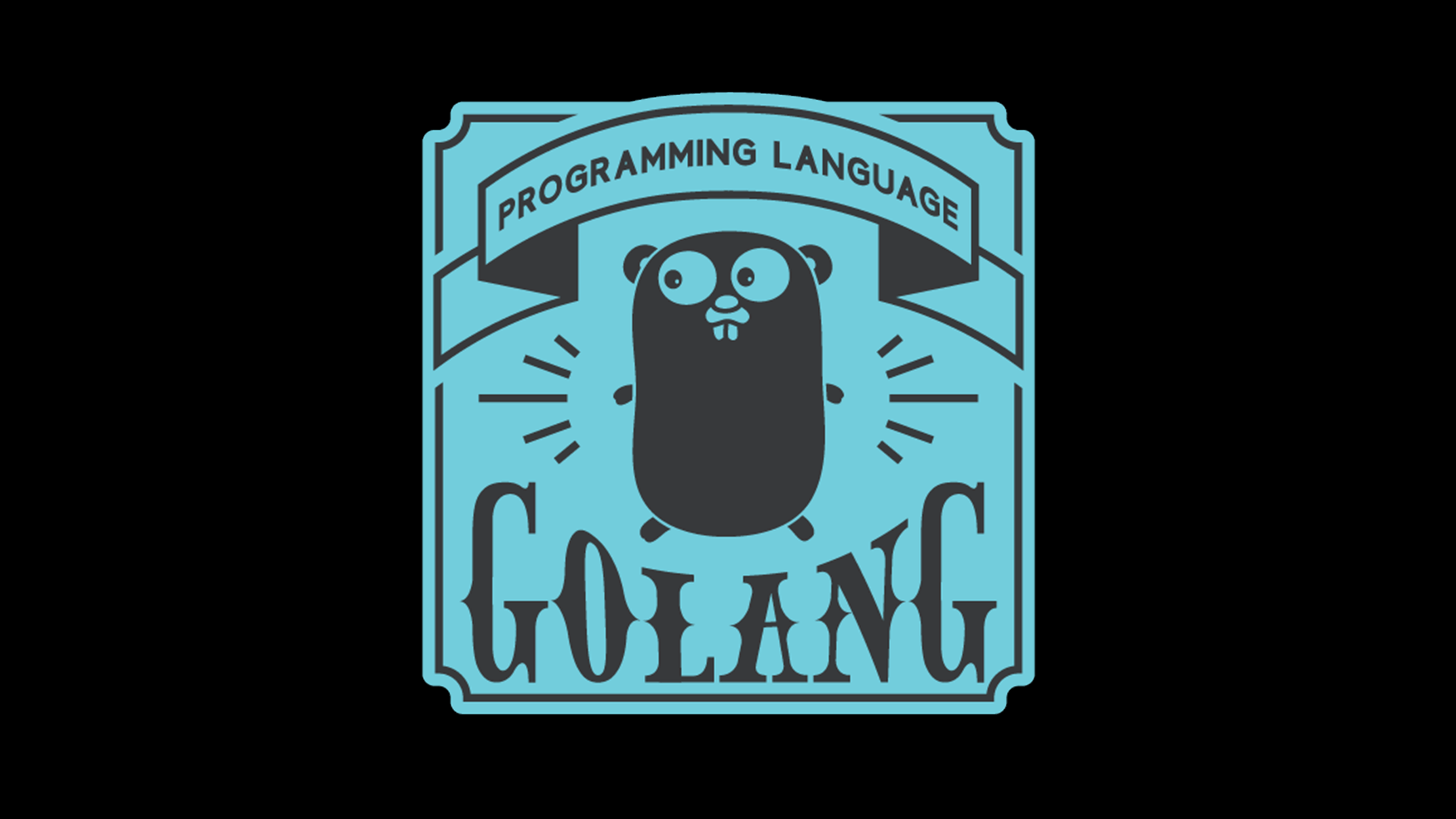 初探 Go 的编译命令执行过程